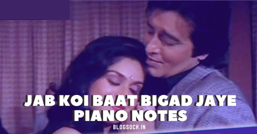 Jab Koi Baat Bigad Jaye Piano Notes