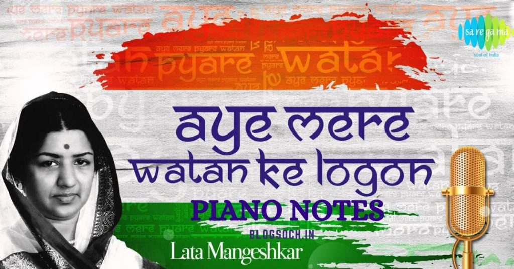 Aye Mere Watan k Logon Piano Notes