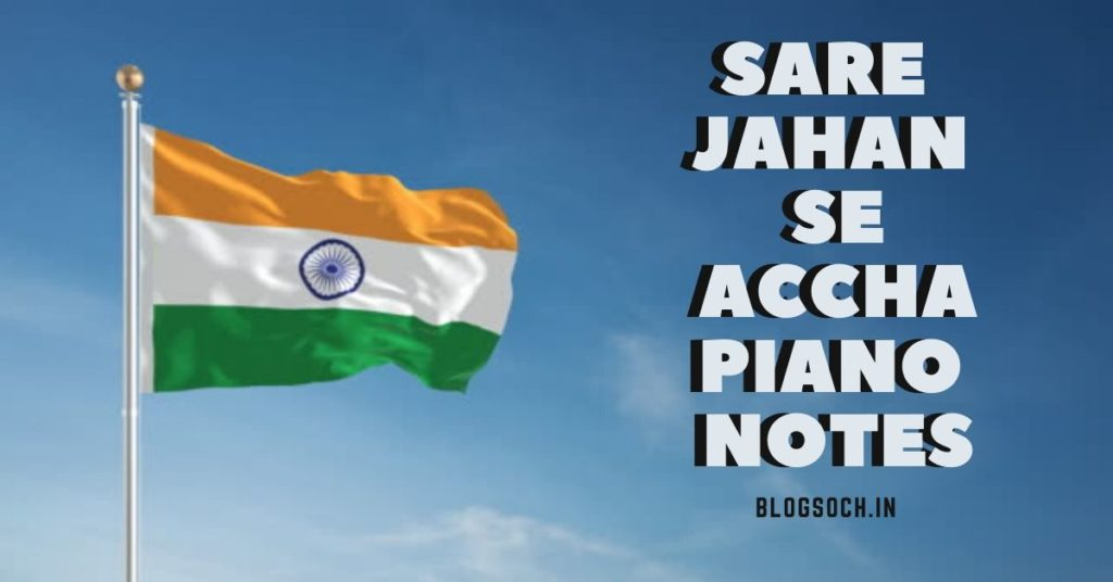 Sare Jahan se Accha song Piano Notes