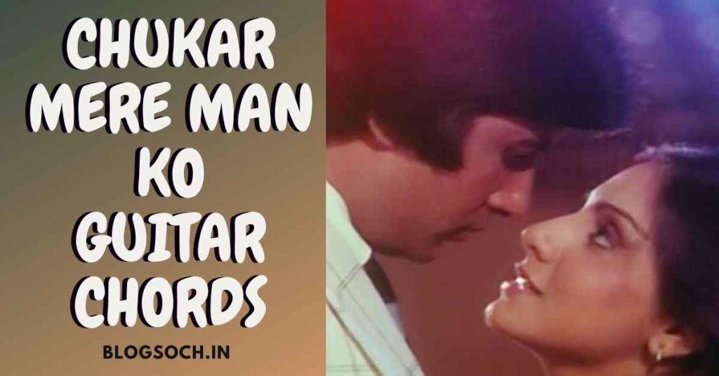 Chookar Mere Man Ko Guitar Chords